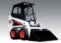 loader bobcat S701